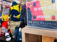トレファク東大阪店ブログ