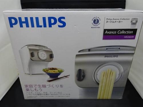 キッチン家電の東大阪調理家電