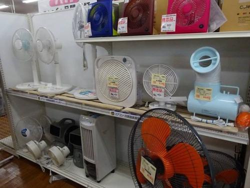東大阪家電の関西