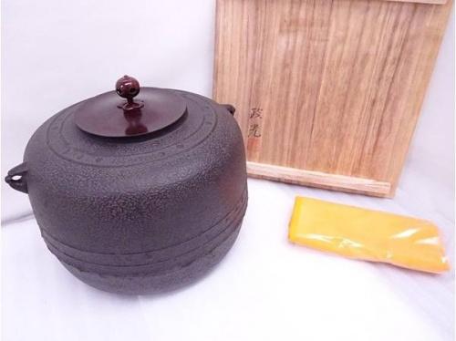 和食器の茶釜
