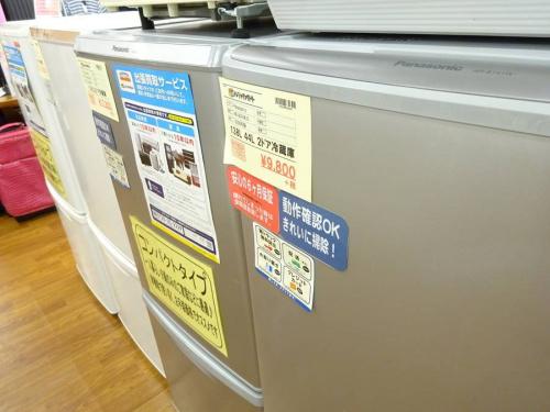 冷蔵庫のGW特価
