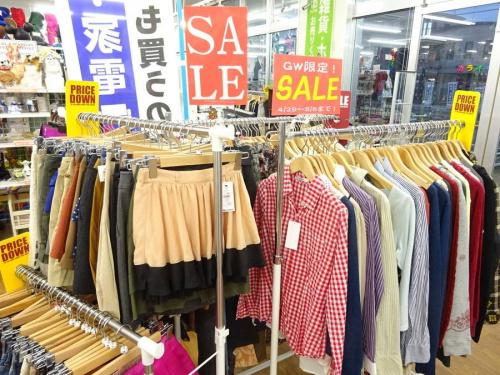 スカートの東大阪