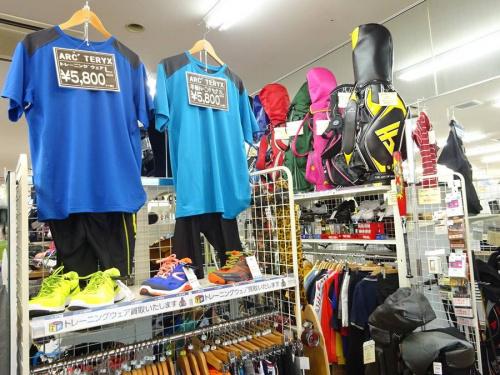 スポーツウェアの東大阪