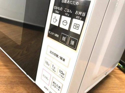 関西の電子レンジ