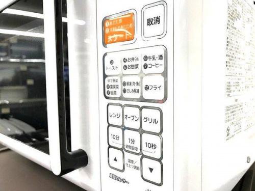 新生活の東大阪店家電