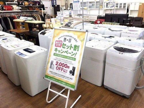 洗濯機の東大阪店家電