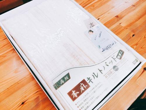 関西の東大阪小物