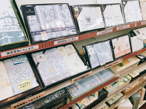 東大阪小物の贈答品
