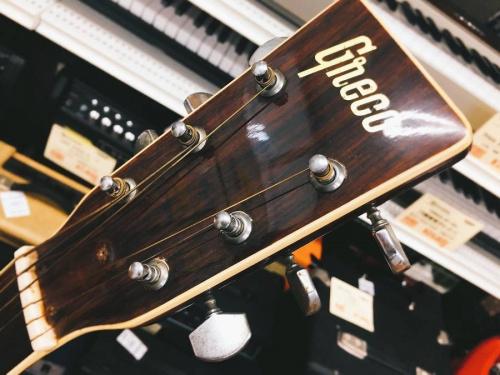 ギターの東大阪 楽器