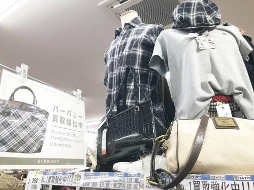 ブランド・ラグジュアリーの大阪市 買取