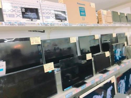 大阪市 買取の東大阪店家電