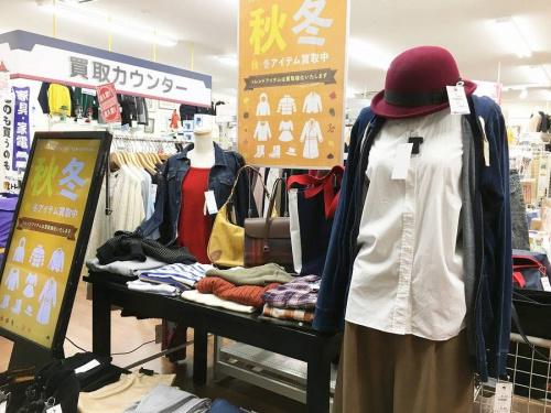 レディースファッションの大阪市 買取