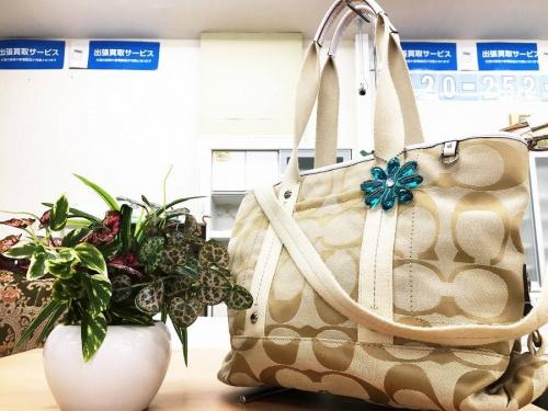 バッグの東大阪 バッグ