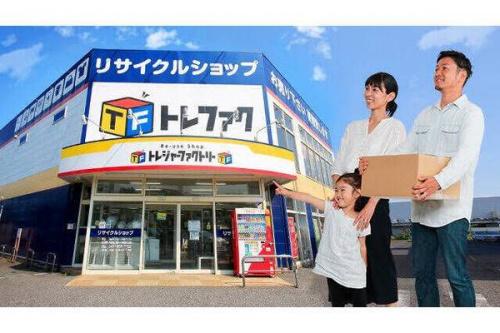 東大阪市 中古家電の冷蔵庫