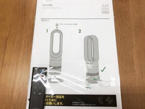 大阪市 買取の東大阪市 家電