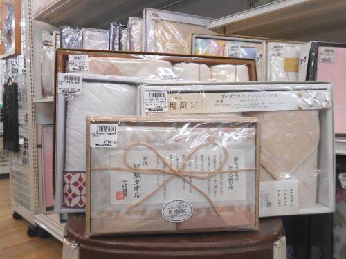 寝具の大阪市 買取