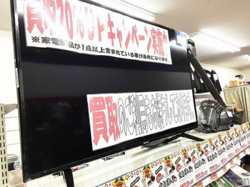 東大阪店最新情報の関西