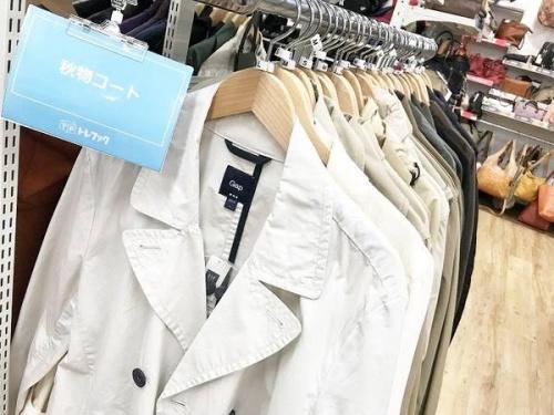 古着 大阪の秋冬衣類 買取 大阪