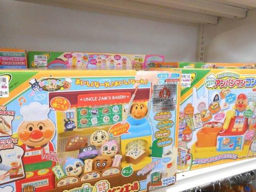 アンパンマン おもちゃ 買取の大阪市 買取