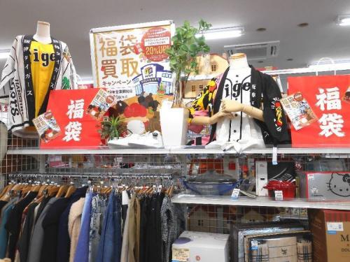 未使用品の大阪市 買取