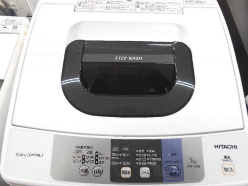 中古洗濯機 東大阪の家電 買取 大阪