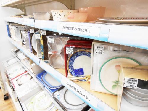 和食器 買取 東大阪の関西