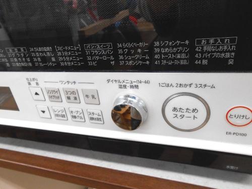 家電 買取 大阪の関西