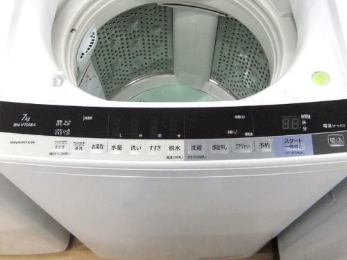 3ドア冷蔵庫の東大阪 Panasonic 冷蔵庫