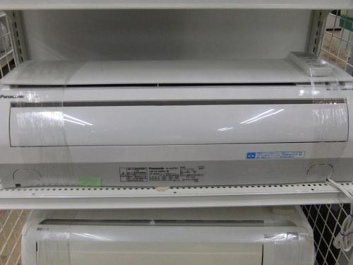 家電 買取の東大阪 エアコン