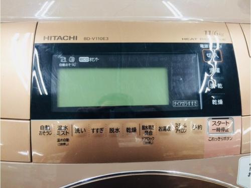 洗濯機 ファミリーの大阪 大型家電