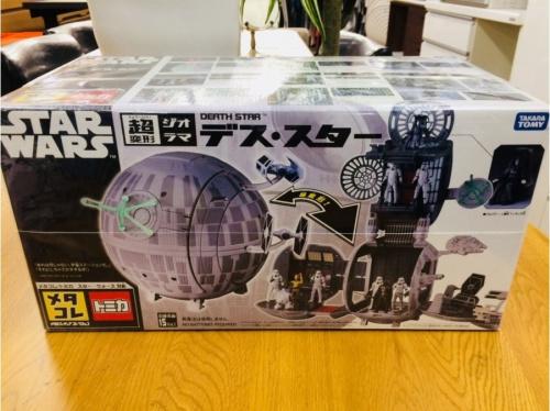 東大阪 おもちゃの東大阪店 おもちゃ 買取