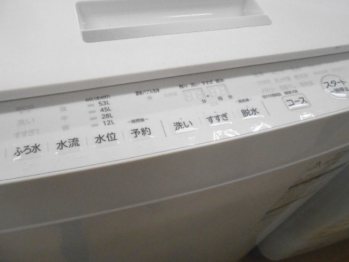 東大阪 家電の東大阪 中古家電
