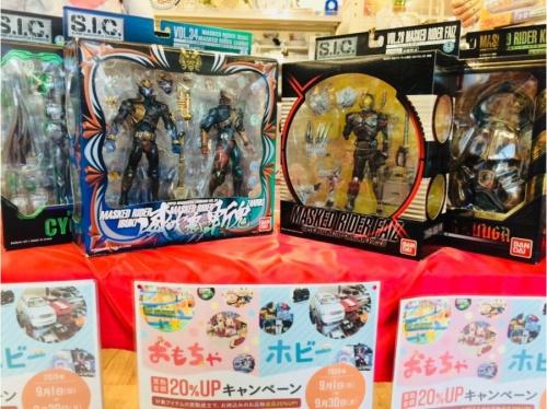 ホビー 仮面ライダーの東大阪 おもちゃ