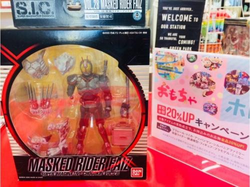 東大阪 おもちゃの東大阪 中古おもちゃ 買取