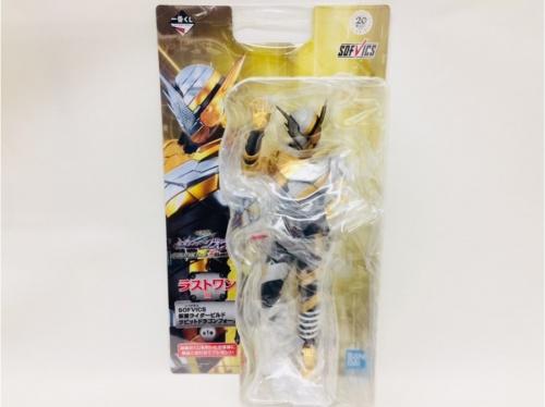仮面ライダーの東大阪 おもちゃ