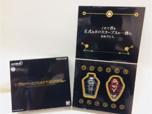 東大阪 おもちゃの東大阪 仮面ライダー