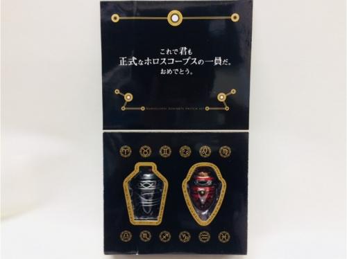 東大阪 仮面ライダーの東大阪 中古おもちゃ 買取
