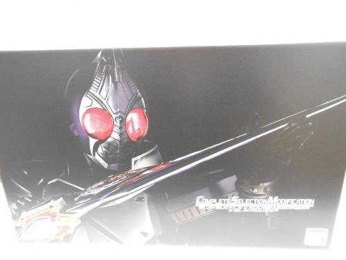 ホビー 東大阪の戦隊ヒーロー 仮面ライダー