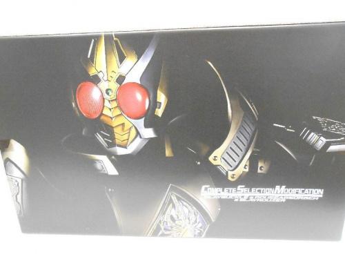 戦隊ヒーロー 仮面ライダーのコンプリート セレクション モディフィケーション