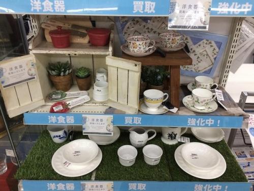 東大阪 洋食器 買取
