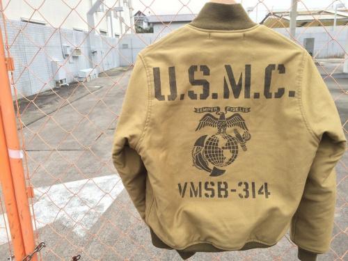 アメリカ雑貨 東大阪のジャケット