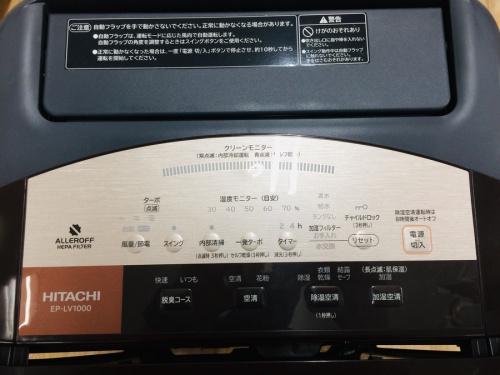 小家電 買取 東大阪