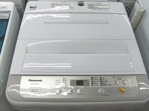 冷蔵庫 買取 東大阪の洗濯機 買取 東大阪