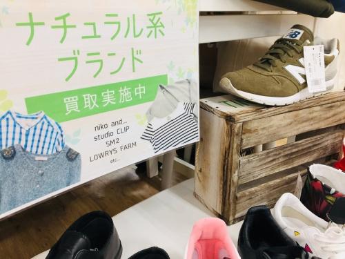 夏物衣類 買取 東大阪の夏物衣類 販売 東大阪