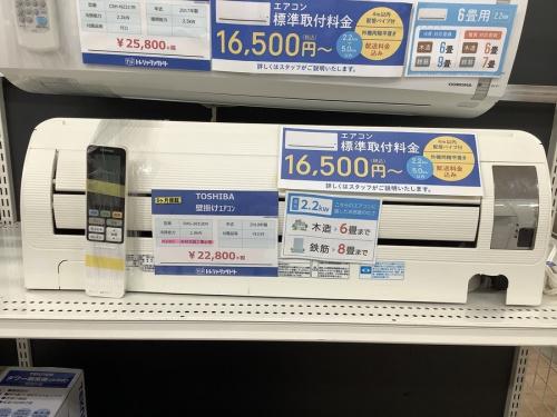 エアコン 販売 東大阪の冷房家具 販売 東大阪
