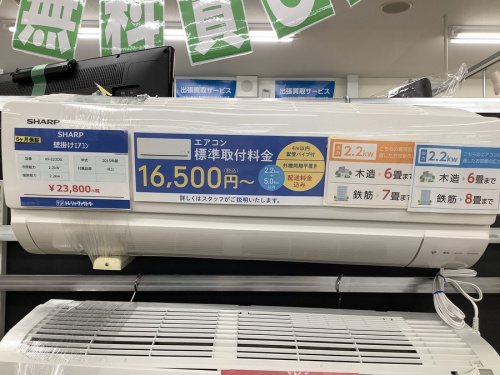 冷房家具 販売 東大阪のクーラー 販売 東大阪