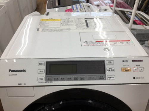 洗濯機 中古 大阪の家電 買取 大阪