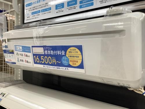 中古エアコン 販売 東大阪のエアコン 関西