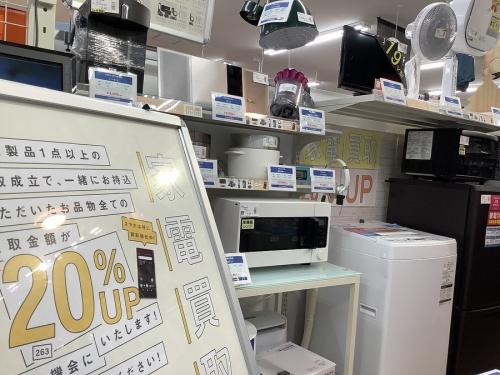 生活家電の家電 東大阪