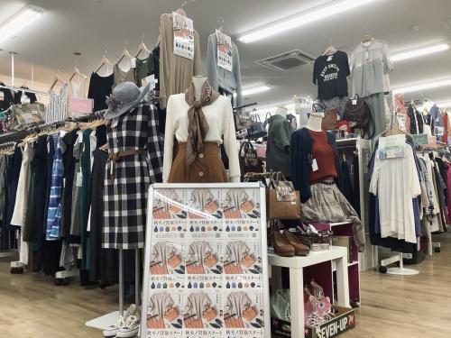 衣類 東大阪の衣類 買取 大阪